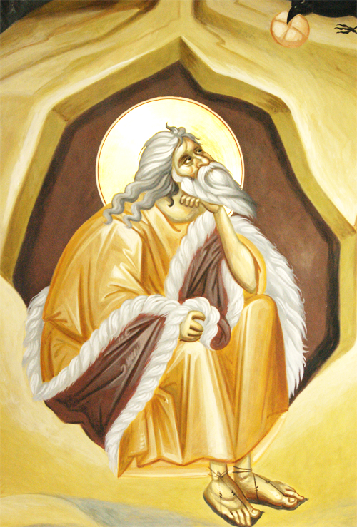 Condacul Sfântului Ilie Tesviteanul